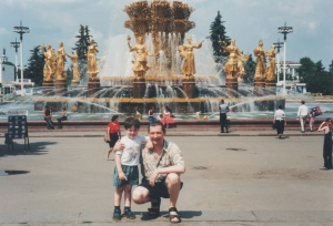 Nations Friendship Fountain, VDNK, Moscow